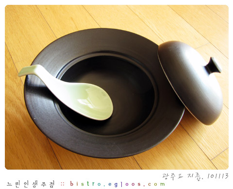 광주요 죽그릇 사용 사례 :-)