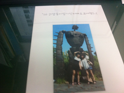 작년 일본휴가 다녀왔던 걸 사진책으로 만들었다.