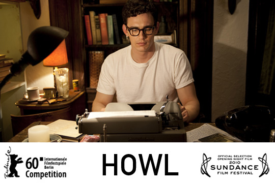 The movie, Howl (아우성)