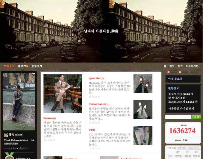 한국 패션 블로그 series 1: men's classic