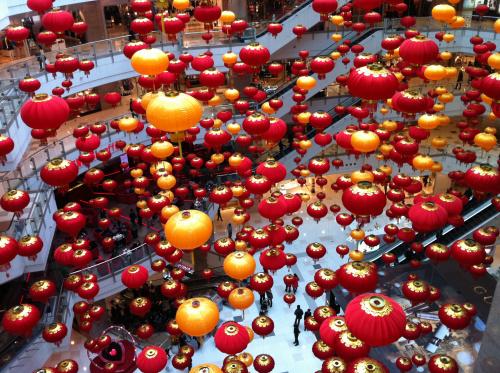강후이 광장