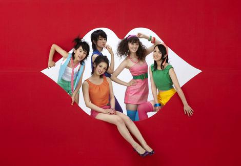 bump.y, 신곡으로 KARA의 프로듀스 팀과 첫 대면