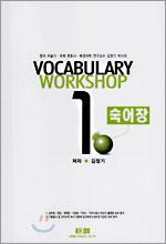 [북리뷰] 아, 거로 김정기...