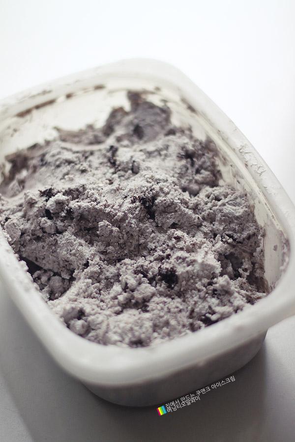 홈메이드 아이스크림 - 쿠앤크
