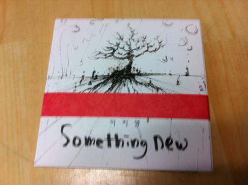 이지영 - Something NEW 리뷰