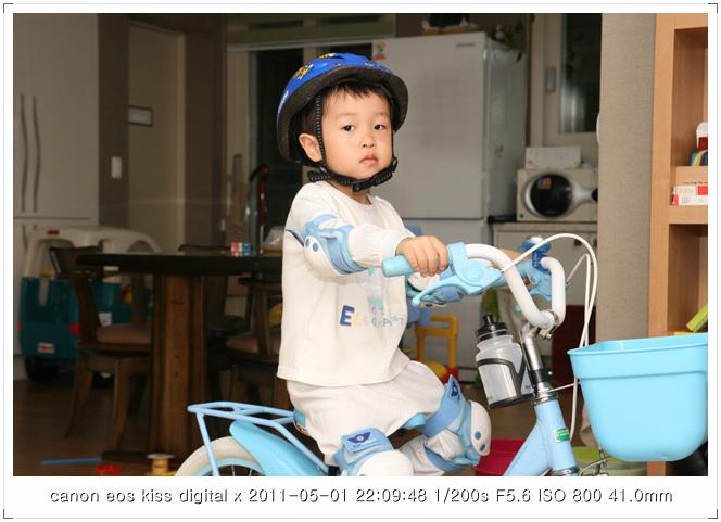 20110501 자전거