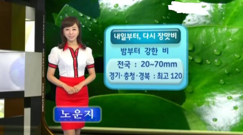 KBS 방송사고.jpg