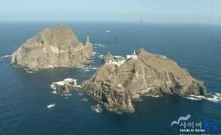 일본 외무성, 대한항공 이용 금지조치?! 일본반응