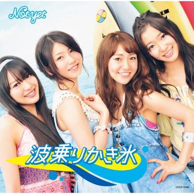 2011년 7/18일자 주간 오리콘 차트(single 부문)