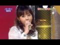 1위를 했던 그 노래 콘서트 中 아사카 유이 - C-Girl