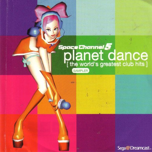 Space Channel 5 planet dance [the world'..