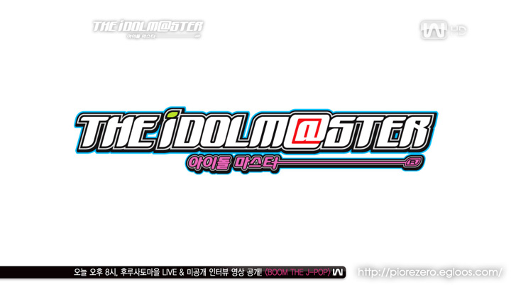 아이돌 마스터 - 아이마스 시리즈의 명운을 걸고!?
