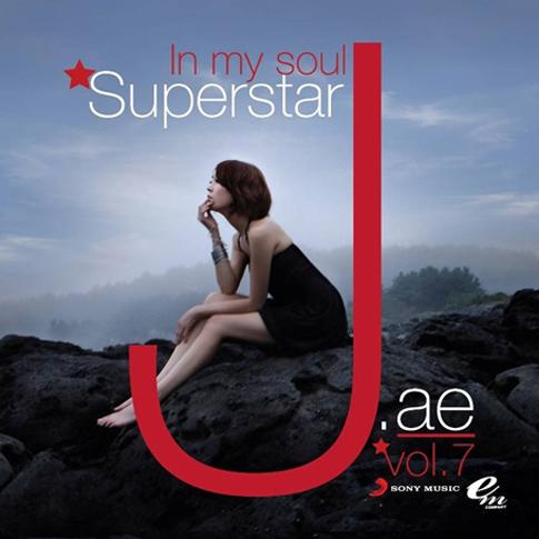 제이(J.ae) - Superstar : 그녀다운 앨범