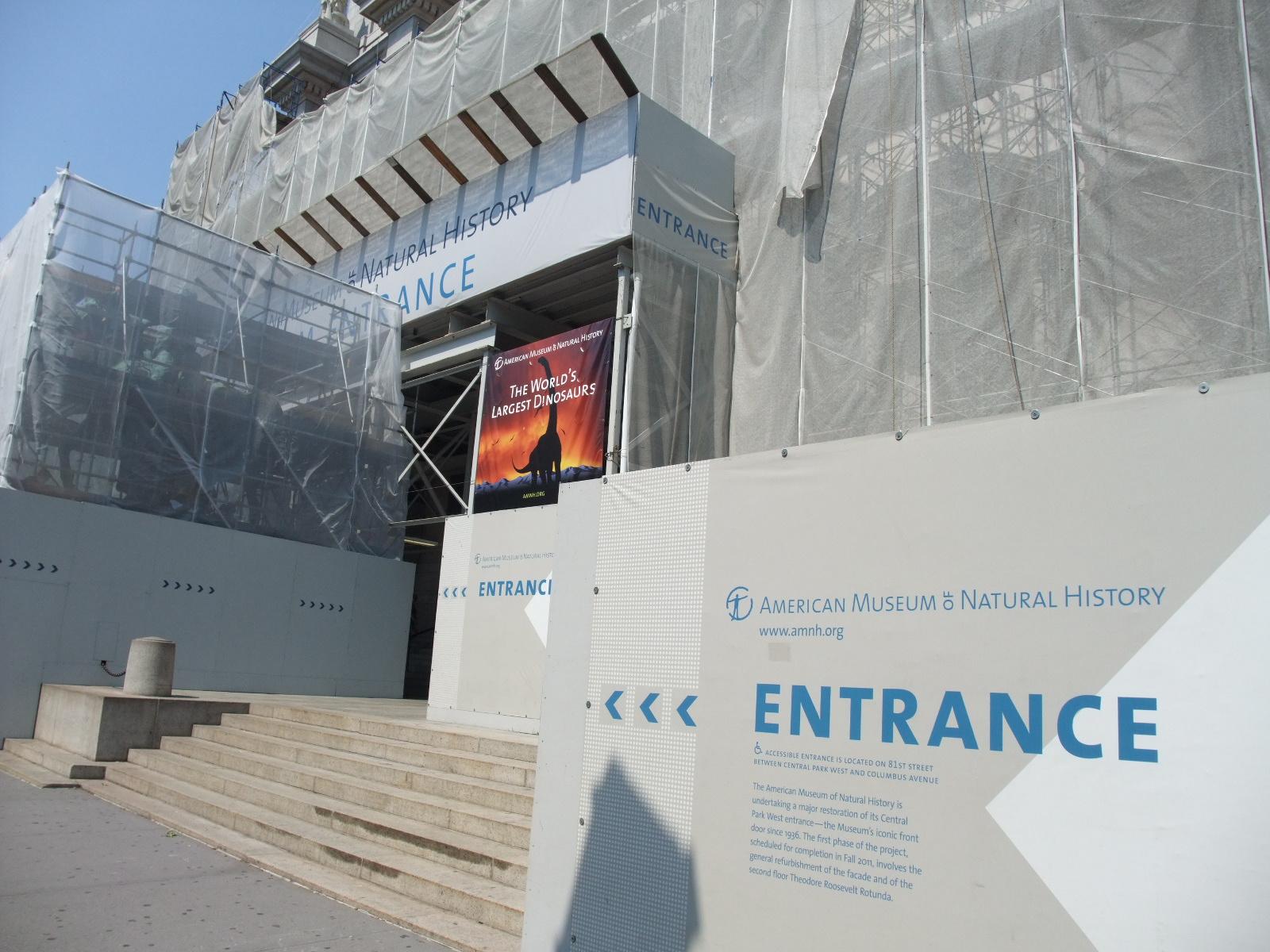 미국 자연사박물관(1) - 공룡 및 빙하기 편