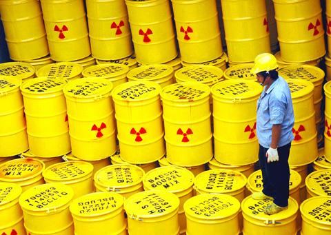 핵폐기물과 그 처리 방법 - 1