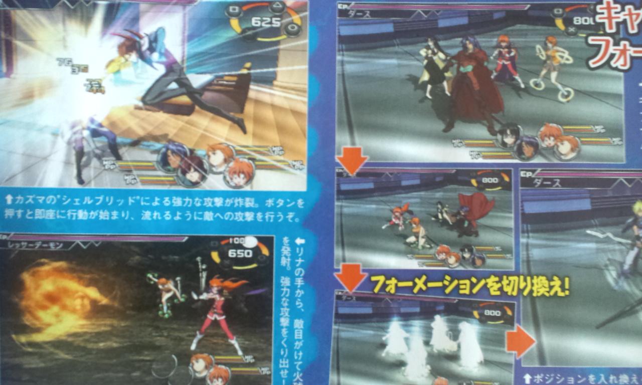 인기 애니메이션 캐릭터들이 등장하는 PSP용 게임..