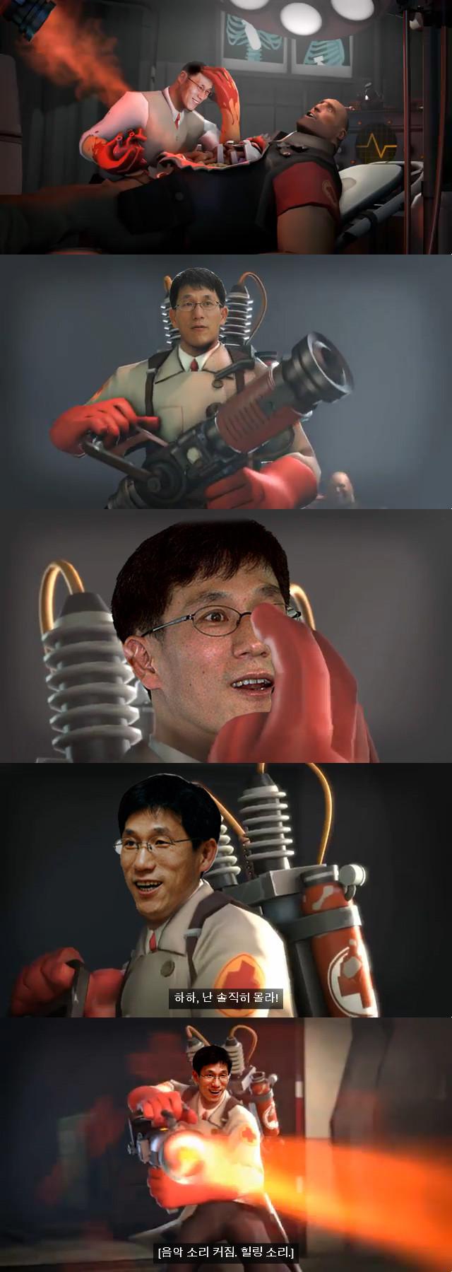 Meet the 중권