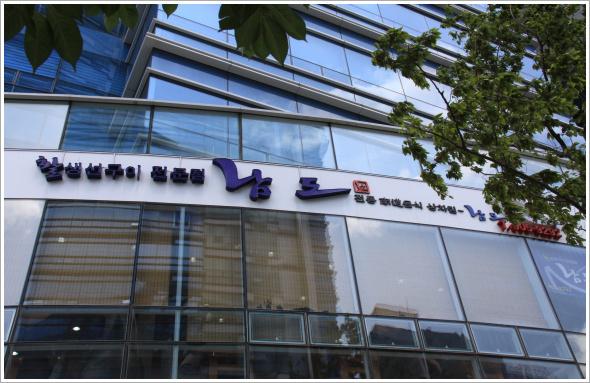 [부산의 맛집]  해운대의 맛/ 활 생선구이의 집/전..