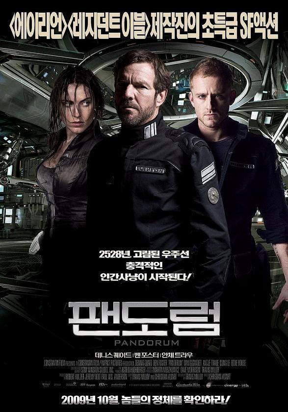 (리뷰) 팬도럼 (Pandorum, 2009)