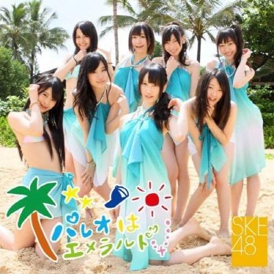 2011년 8/8일자 주간 오리콘 차트(single 부문)