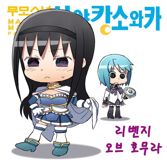 [번역]무모소녀 사야카 소와카 '리벤지 오브 호무라'
