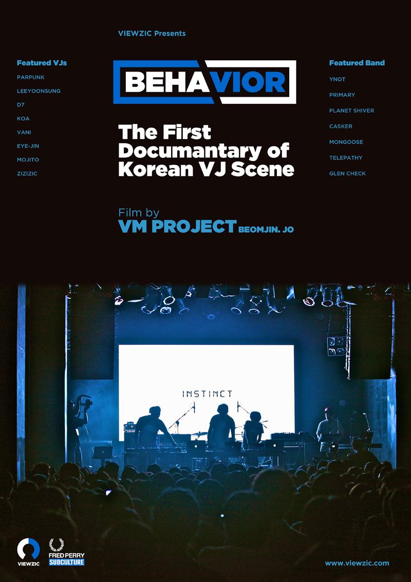 대한민국 VJ씬의 첫 다큐멘터리 'BEHAVIOR'