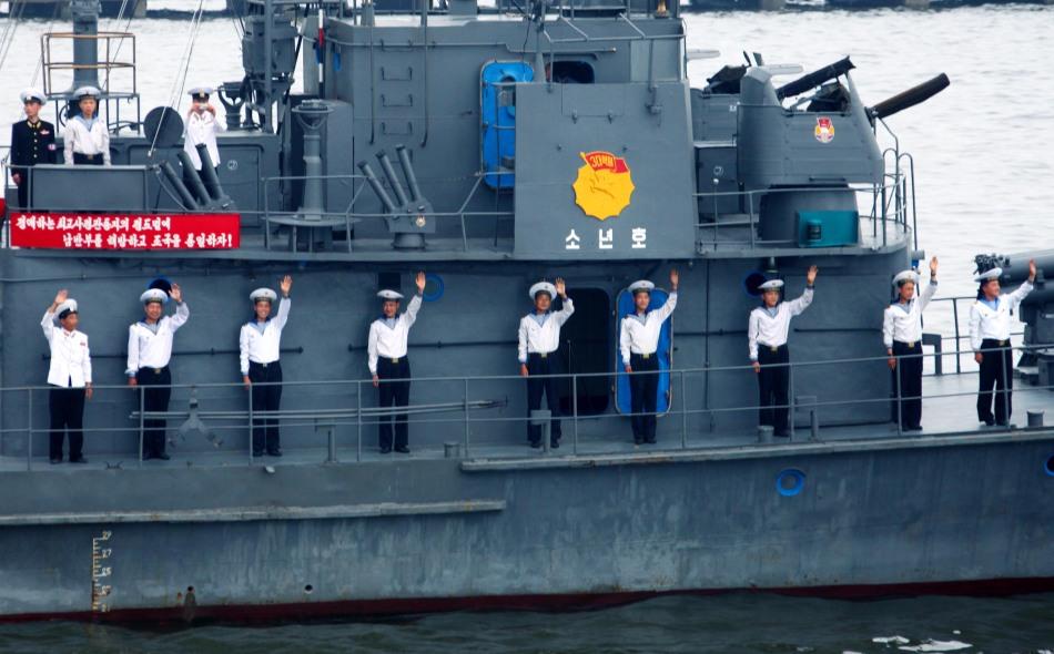 북한 함정(대청급 1 연안초계정)