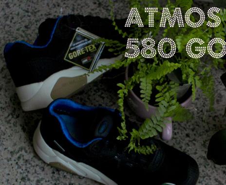 뉴발580은 영원한 스테디 희귀 아이템 ATMOS 580
