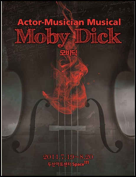 Actor-Musician Musical Moby-Dick