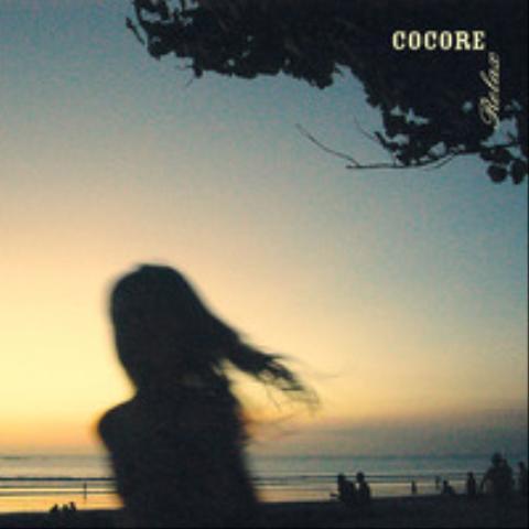 코코어 (Cocore) - 유체이탈