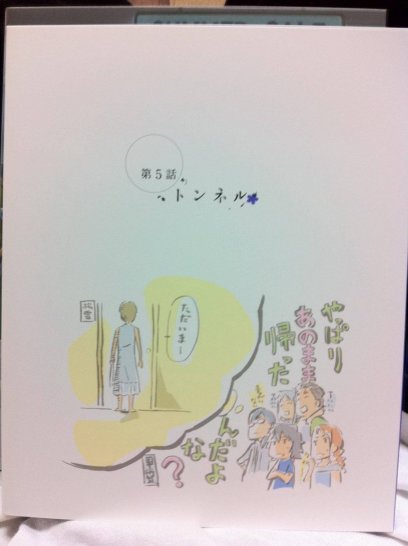 '아노하나' 블루레이 제 3권 디스크에 그려진 유키아츠
