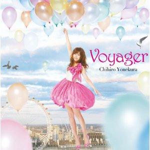 米倉千尋 - Voyager