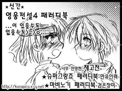 ★104회 서코 참가합니다~