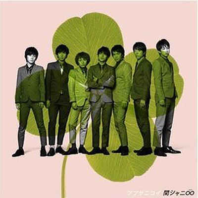 2011년 8/29일자 주간 오리콘 차트(single 부문)