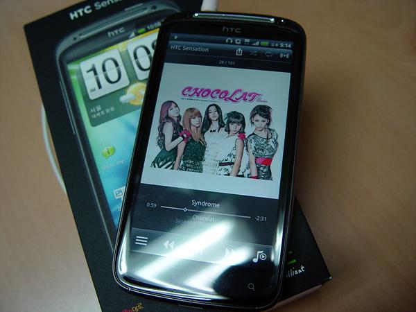 HTC 센세이션