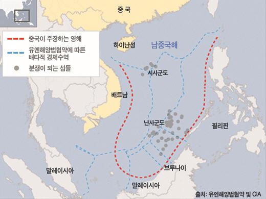 중국 해군, 베트남 순방중인 인도 해군에게 영해침..