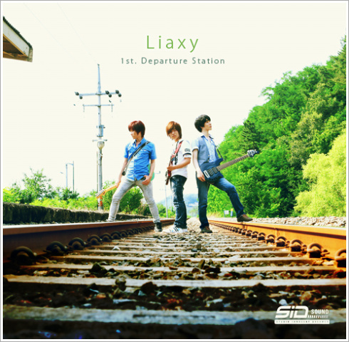 Liaxy - Departure Station