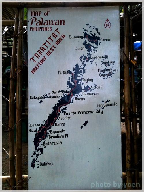 필리핀 팔라완 여행 3 day #1