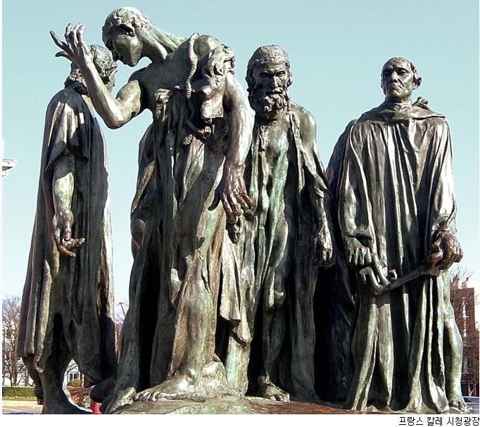로댕의 조각, <칼레의 시민>에서 역사 찾기