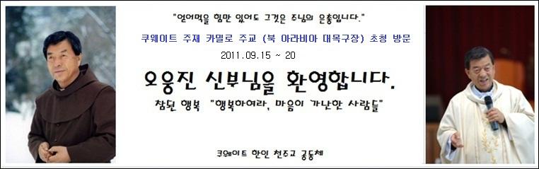 충북 진천음성혁신도시 「한국가스안전공사」 착공..