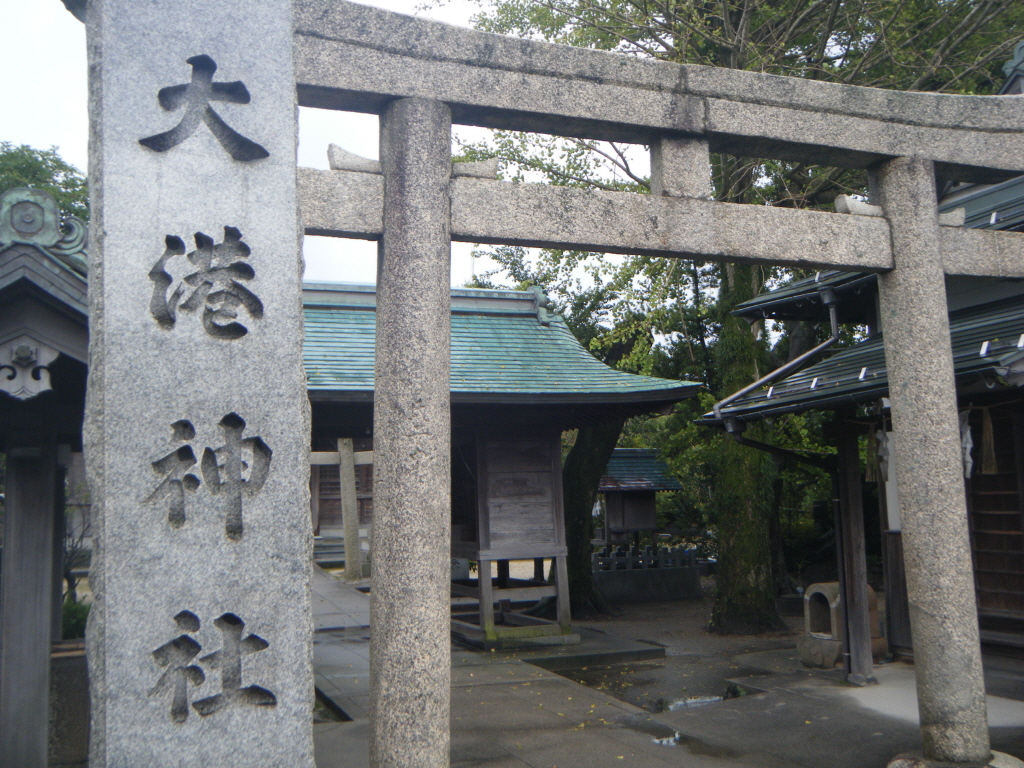 [일본여행]사카이미나토