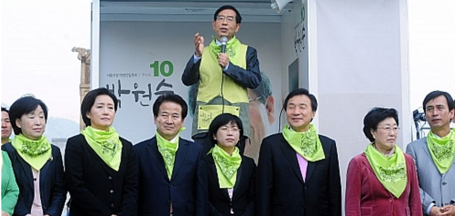 워메, 이번 서울시장은 닥치고 박원순이 되어야제!!
