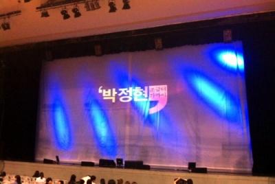 박정현 콘서트 '조금더 가까이'