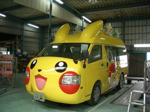 일본의 유치원 통학버스 사진이 참 귀엽군요.