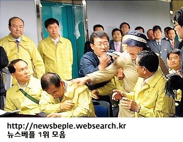 박원순 시장 폭행당해, 정동영 폭행했던 60대 같은..