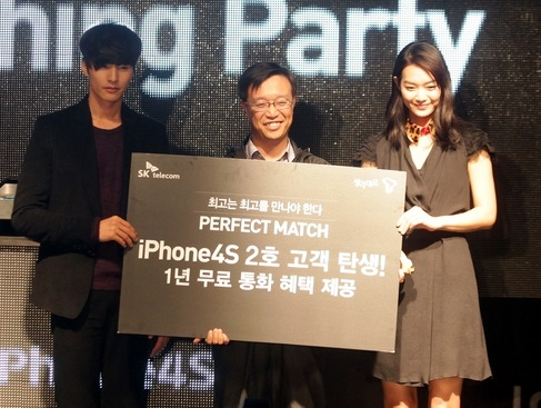 아이폰 4S 개봉기~!