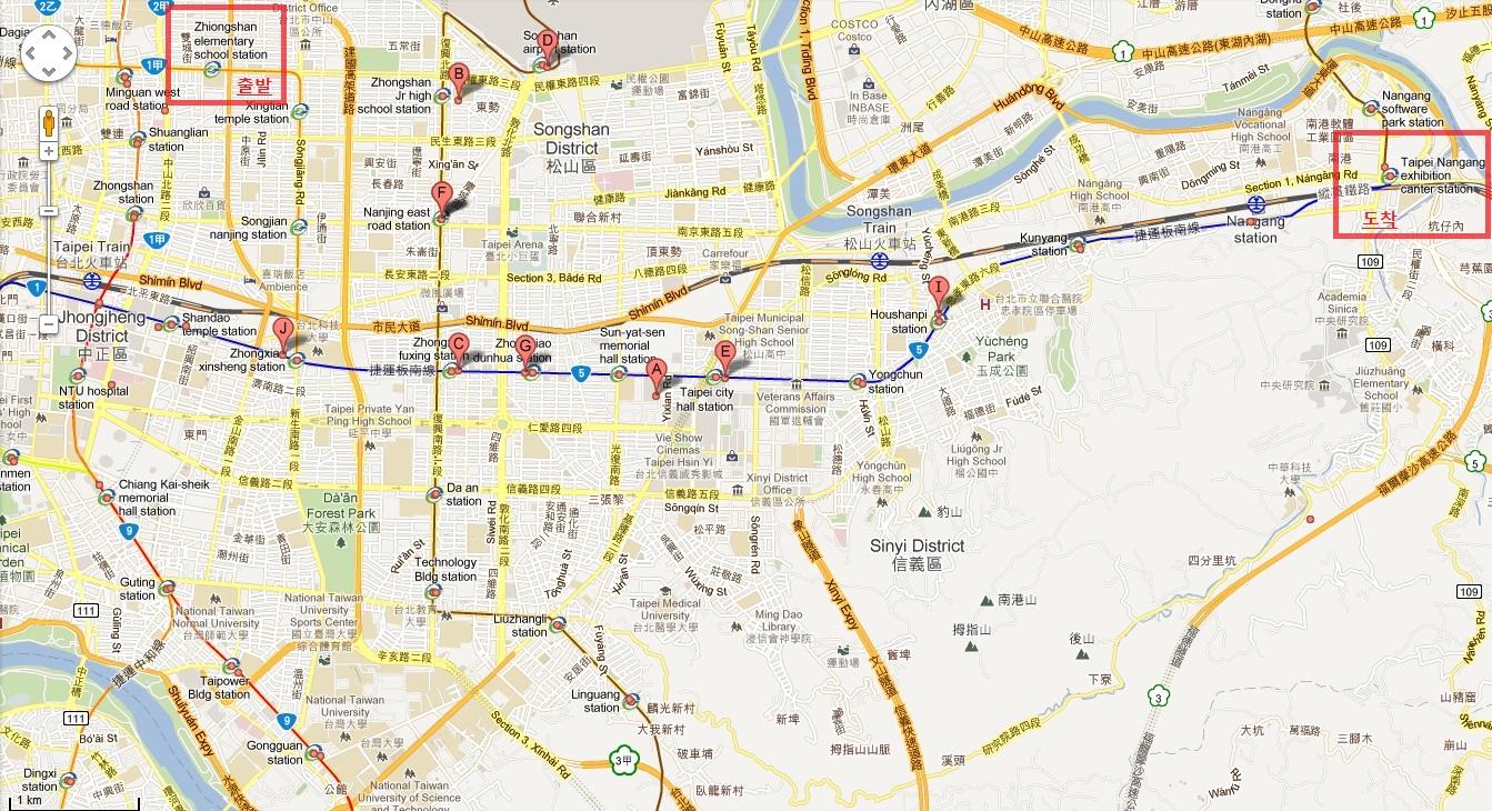 Taipei, 2011-2