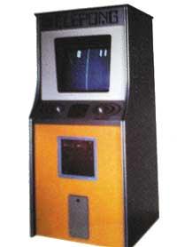 일본 게임사 - 일본 게임사 연표 (1970~1980년대 중반)