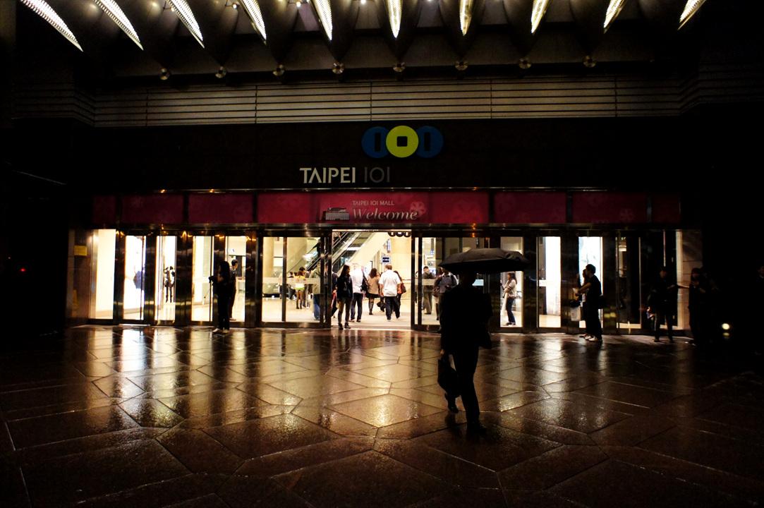 Taipei, 2011-5 (Taipei 101)