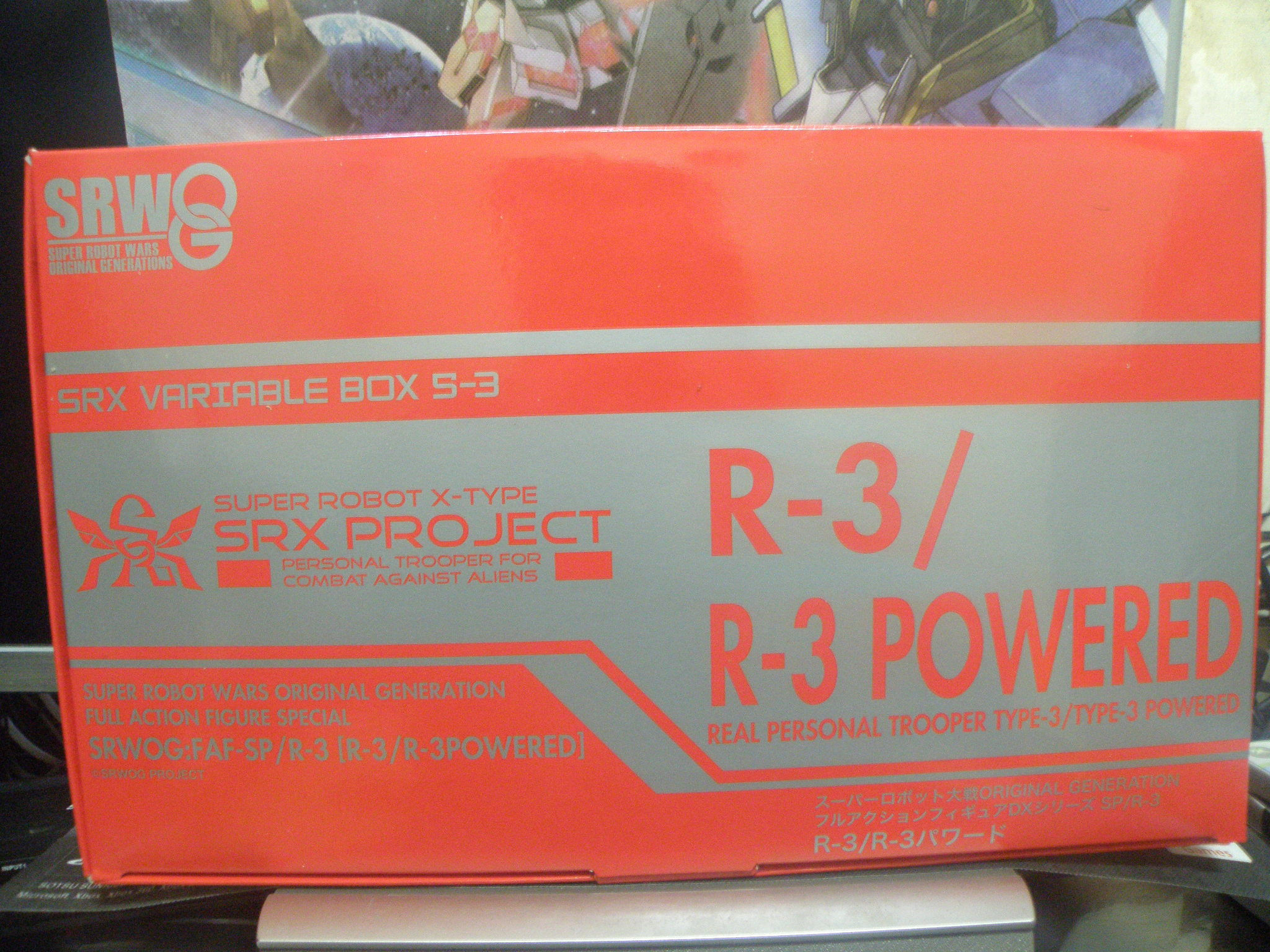 완전변형 SRX 파트3 R-3 파워드